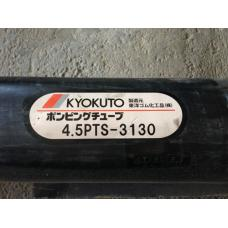Шланг роторный 4.5PTS-3130