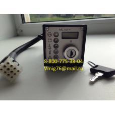 Пульт управления и контроля МС-704Н (аналог)