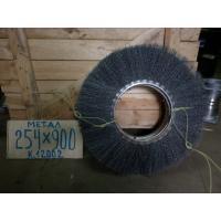 Диск щеточный металлический профильный 254х900 мм