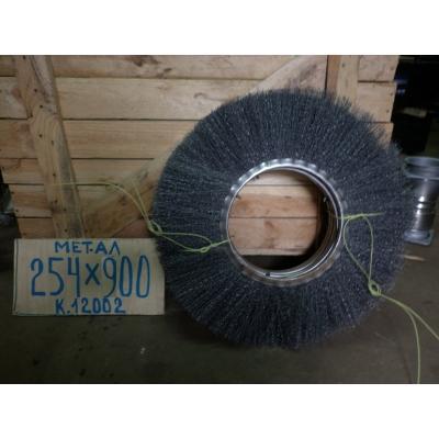 Диск щеточный 254х900 мм