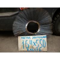 Диск щеточный металлический профильный 164х550 мм